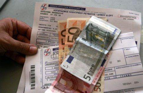 Διορία μέχρι σήμερα έχουν όσοι θέλουν να διορθώσουν τα στοιχεία των ακινήτων τους για το Έκτακτο Ειδικό Τέλος Ακινήτων (ΕΕΤΑ)