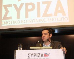 Επίσκεψη και ομιλία του Αλέξη Τσίπρα στη Θεσσαλονίκη
