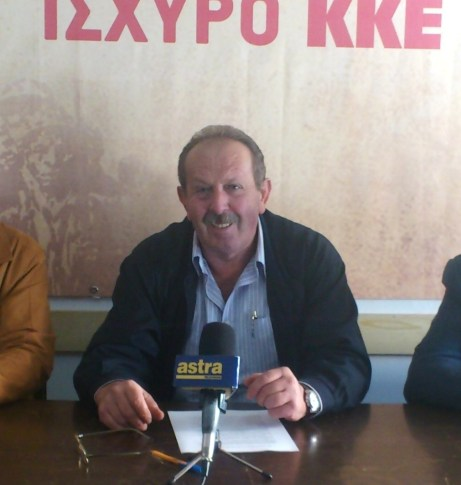 Σύμφωνα με το μέλος της Επιτροπής Περιοχής Θεσσαλίας του ΚΚΕ Γιώργο Λούμα μετά την αλλαγή ηγεσίας
