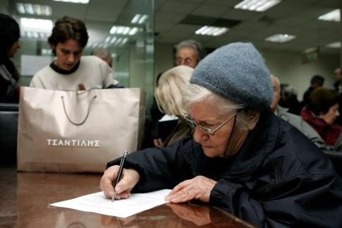 Εκατοντάδες συνταξιούχοι και στη Μαγνησία