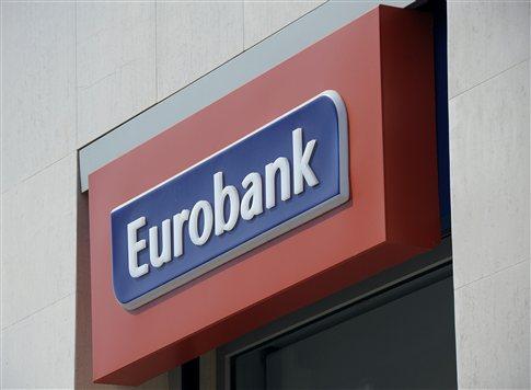 Σκοπεύει να ενσωματώσει μικρότερες τράπεζες