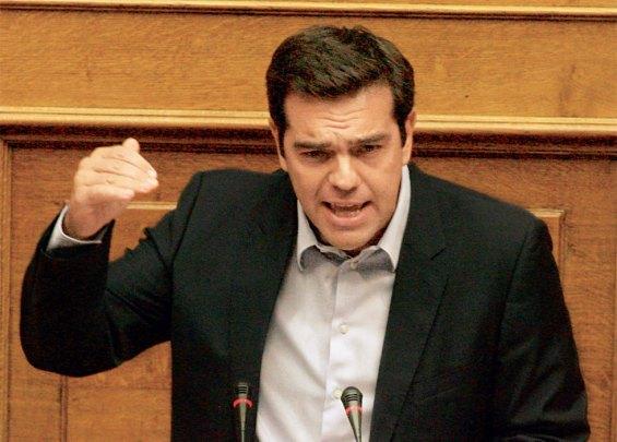 ΣΥΡΙΖΑ Τσίπρας