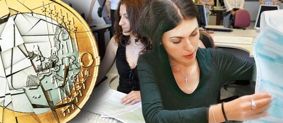ευρώ κόσμος