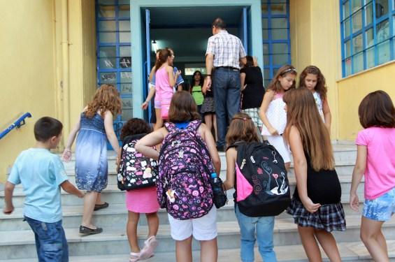 μαθητές δημοτικού