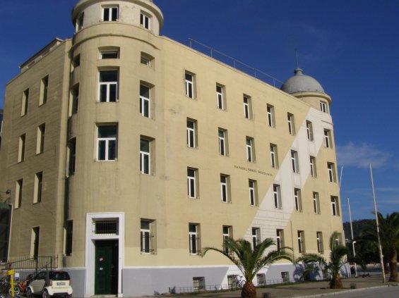 πανεπιστήμιο Παπαστράτος