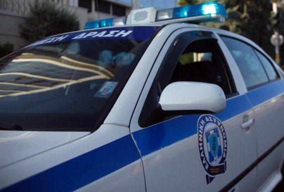 αστυνομικό