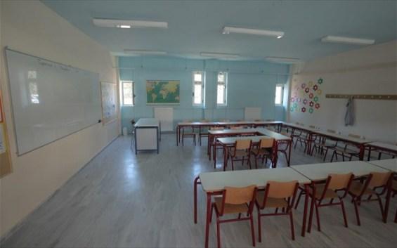 5ο gymnasio
