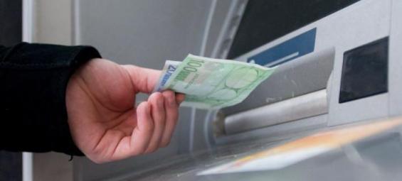 λεφτά ατμ