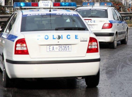 αστυνομικά