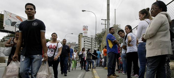 fcc98cbee6 Είδος πολυτελείας τα προφυλακτικά στη Βενεζουέλα - e-thessalia.gr