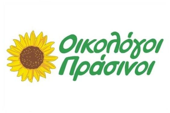 oikologoi-prasinoi_0_1