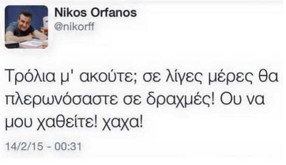 orfanos