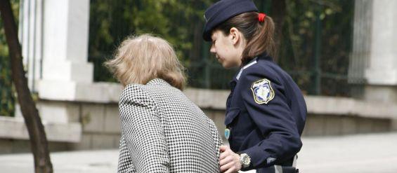ηλικιωμένη σύλληψη