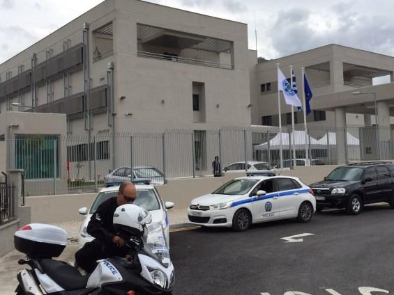 αστυνομική διεύθυνση