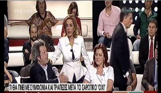 tatsopoulos2