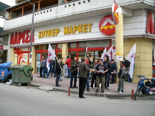 larisa super-market