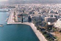 Αυτές είναι οι νέες αντικειμενικές τιμές στους Δήμους της Μαγνησίας – Αναλυτικά οι τιμές ζώνης