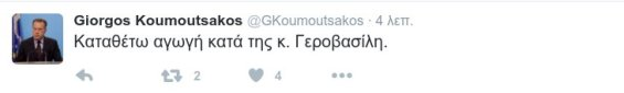 koumoutsakos-tweet