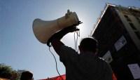 Κάλεσε συμμετοχής στο συλλαλητήριο εργατικών συνδικάτων από το Σύλλογο Διοικητικού Προσωπικού του ΠΘ
