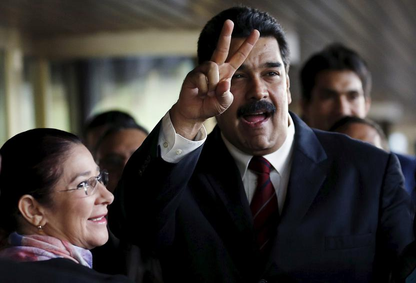 Venezuela's President Maduro and his wife Flores arrive at the United Nations Human Rights Council for a special session in Geneva