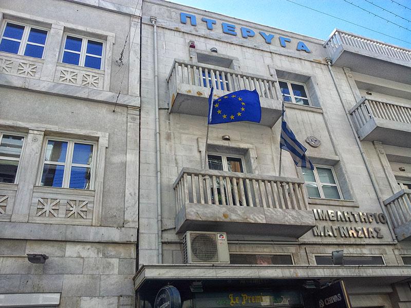 Ανεξάρτητο Επιμελητηριακό Κίνημα: Υποκριτικό το αίτημα Πλαστάρα για κάλπες σε Πήλιο – Σκόπελο – Αλόννησο