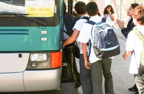Η υπουργική απόφαση για τη μεταφορά μαθητών αφήνει «ακάλυπτα» παιδιά σε Πήλιο και Όθρυ