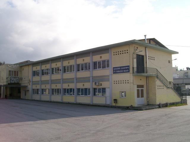 Μειώθηκαν κατά 600 οι καθηγητές μέσα σε οκτώ χρόνια στη Μαγνησία
