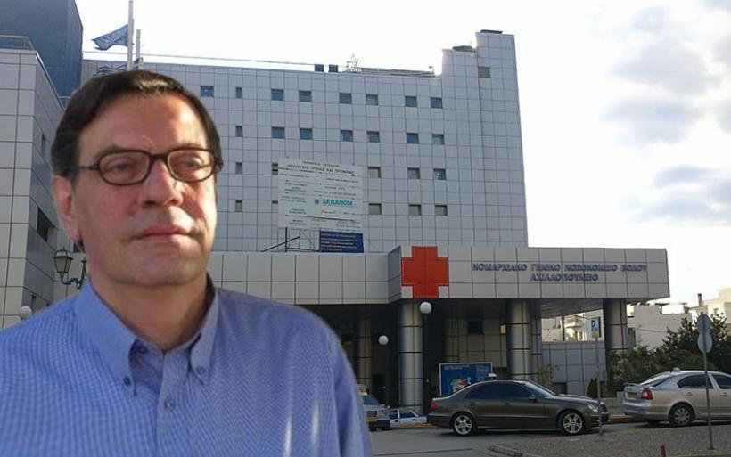 «Διασπορά ανακριβών ειδήσεων» δημοσίευμα για έξι ύποπτα κρούσματα στο Βόλο για τον ιό του Δυτικού Νείλου