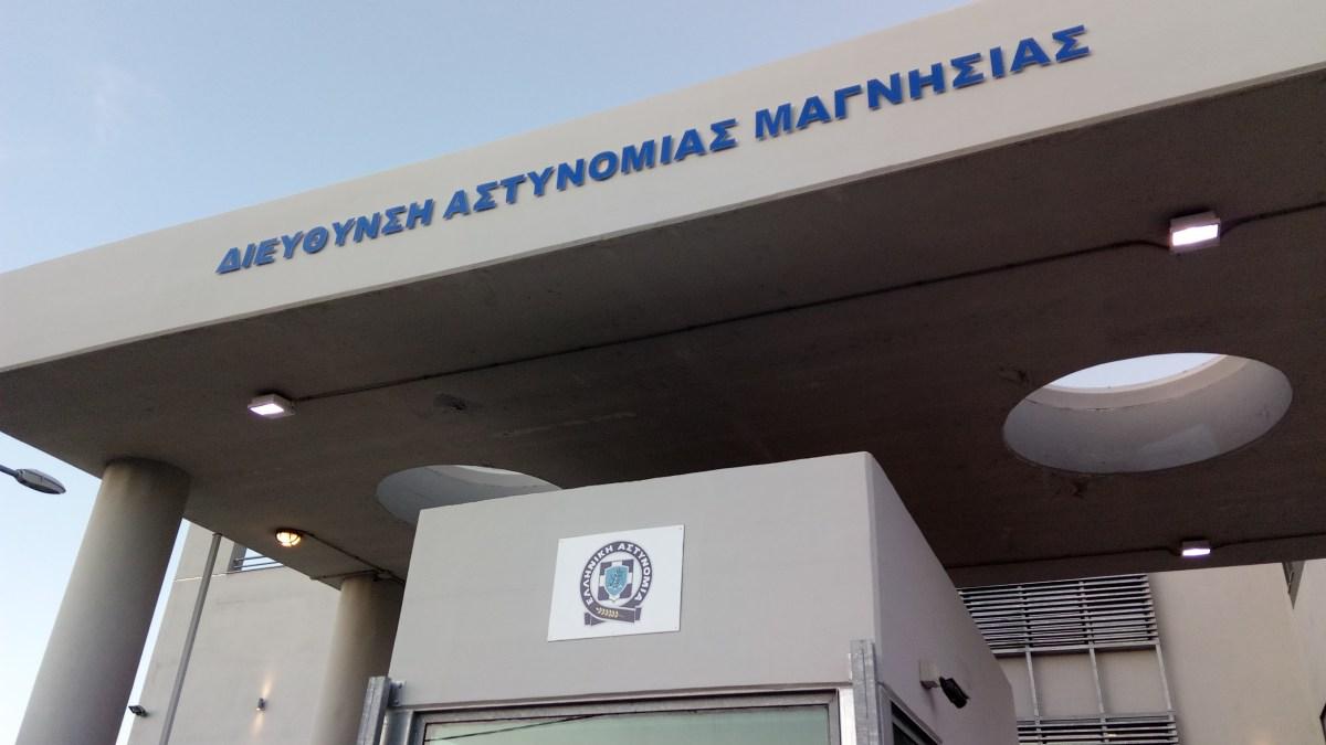 11 συλλήψεις και 87 τροχονομικές παραβάσεις σήμερα στη Μαγνησία