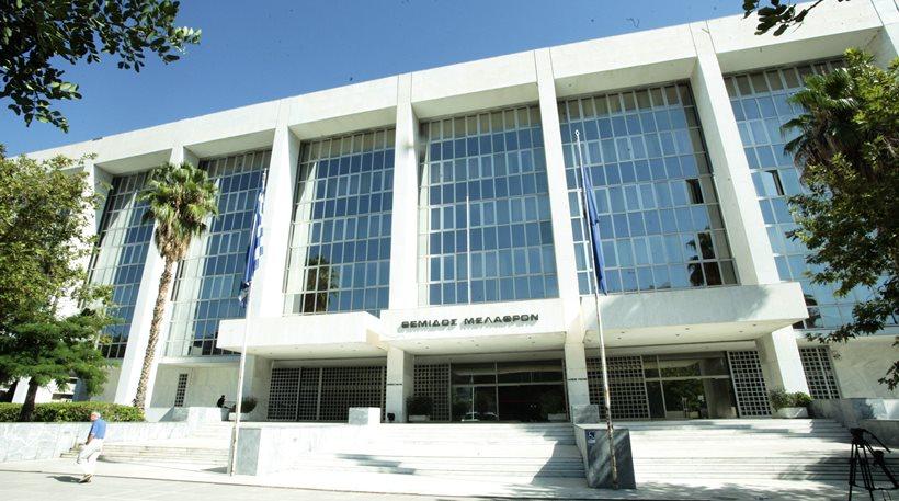 Τουλάχιστον δέκα οι ύποπτοι για το έγκλημα στου Φιλοπάππου - e-thessalia.gr 3eda7f5ba89
