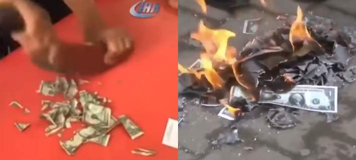 Oι Τούρκοι στα άκρα – Κομματιάζουν και καίνε αμερικανικά δολάρια (video)