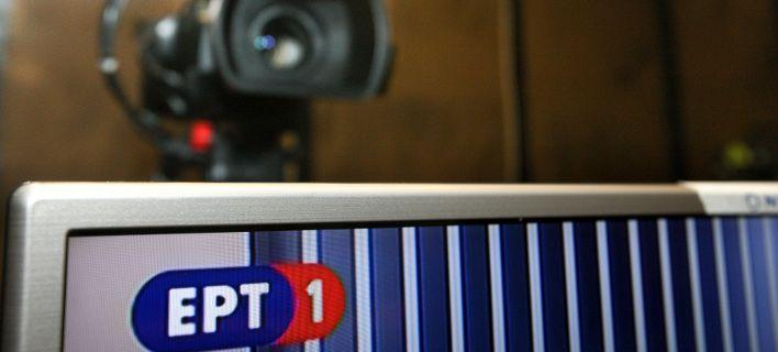 ΕΡΤ: Παραιτήθηκαν 3 αρχισυντάκτες σε 24 ώρες μετά από καβγάδες
