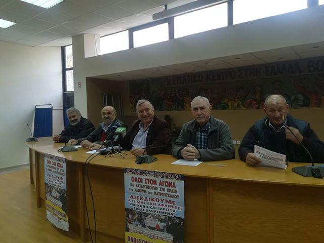 Συνταξιούχοι Μαγνησίας: «Ο αγώνας δίνεται στους δρόμους» – Ετοιμάζουν νέες δυναμικές κινητοποιήσεις