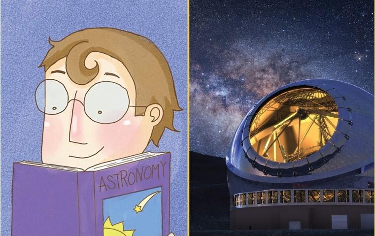 Αρχίζουν τα μαθήματα της Σχολής Αστρονομίας