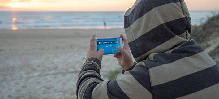 Ισπανία: Σάλος από νέο παιχνίδι σε κινητά – Είσαι έμπορος ναρκωτικών και το σκας από την αστυνομία
