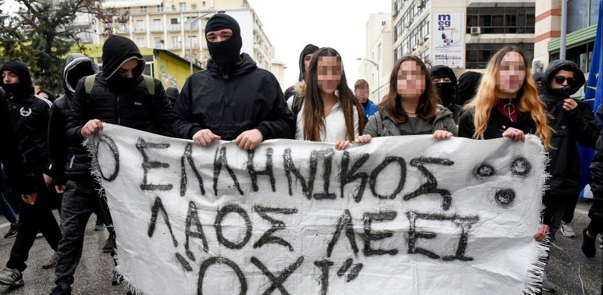 Θεσσαλονίκη: Μαθητές «ξήλωσαν» πινακίδες από Ι.Χ. Σκοπιανών
