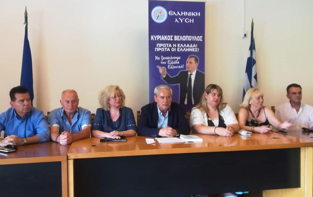 Να αυξήσει το ποσοστό της στη Μαγνησία επιδιώκει η Ελληνική Λύση – «Εφικτός ο στόχος» λένε οι υποψήφιοι