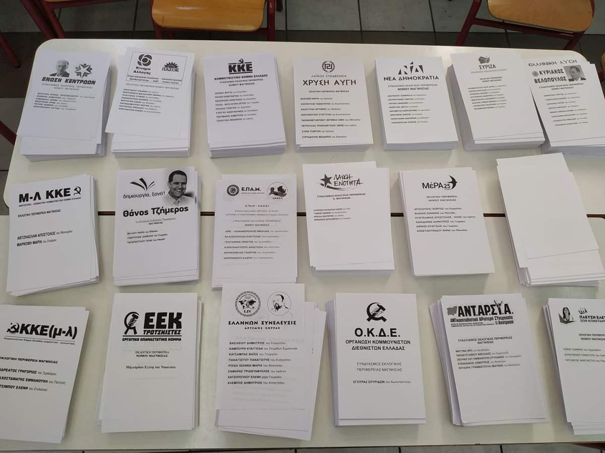 Τι παίρνουν τα κόμματα στα 20 από τα 366 εκλογικά τμήματα της Μαγνησίας