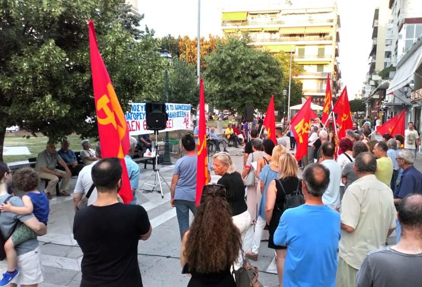 Συγκέντρωση του ΚΚΕ στον Βόλο ενάντια στο νομοσχέδιο για τις διαδηλώσεις