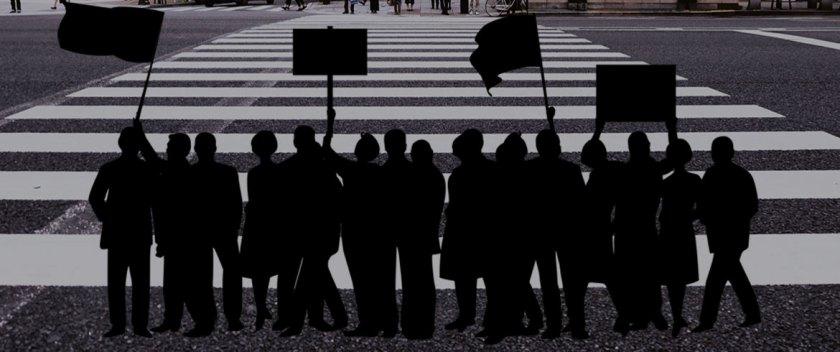 Σύλλογος Συνταξιούχων Δημοσίου: Να αποσυρθεί τώρα το νομοσχέδιο για τις διαδηλώσεις και τις συγκεντρώσεις