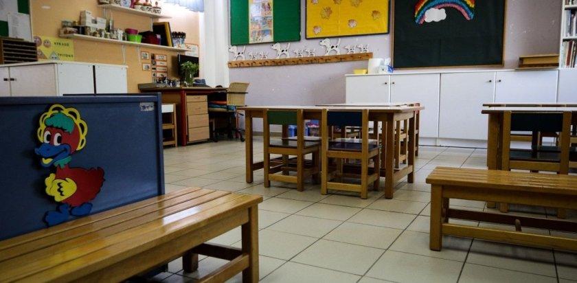 Παιδικοί σταθμοί ΕΣΠΑ: Ανακοινώνονται οι προσωρινοί δικαιούχοι