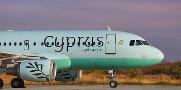 Αναστέλλει τις πτήσεις προς Σκιάθο και Θεσσαλονίκη η Cyprus Airways