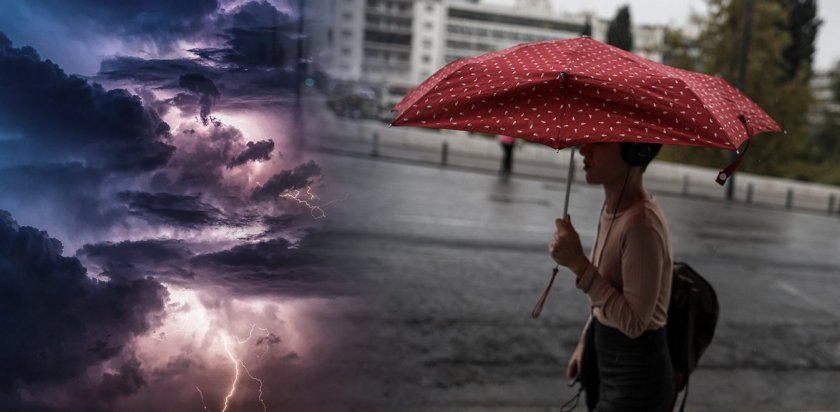 Καιρός: Έντονη φθινοπωρινή μεταβολή – Έρχονται βροχές και καταιγίδες