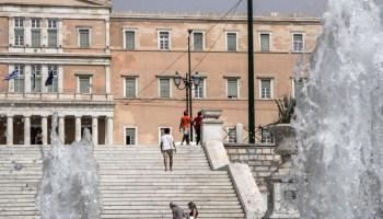 Καιρός: Καλοκαιράκι την Τετάρτη με 30άρια - e-thessalia.gr