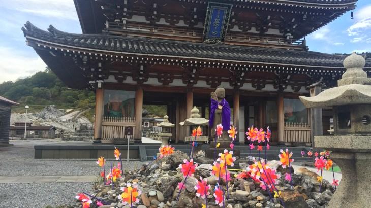 日本三大霊:霊場恐山
