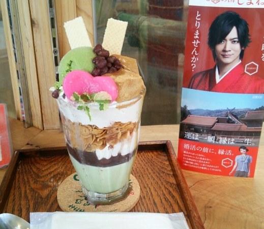 八重垣神社隣の店のカフェ