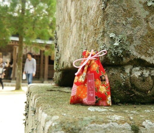 玉作湯神社願い袋