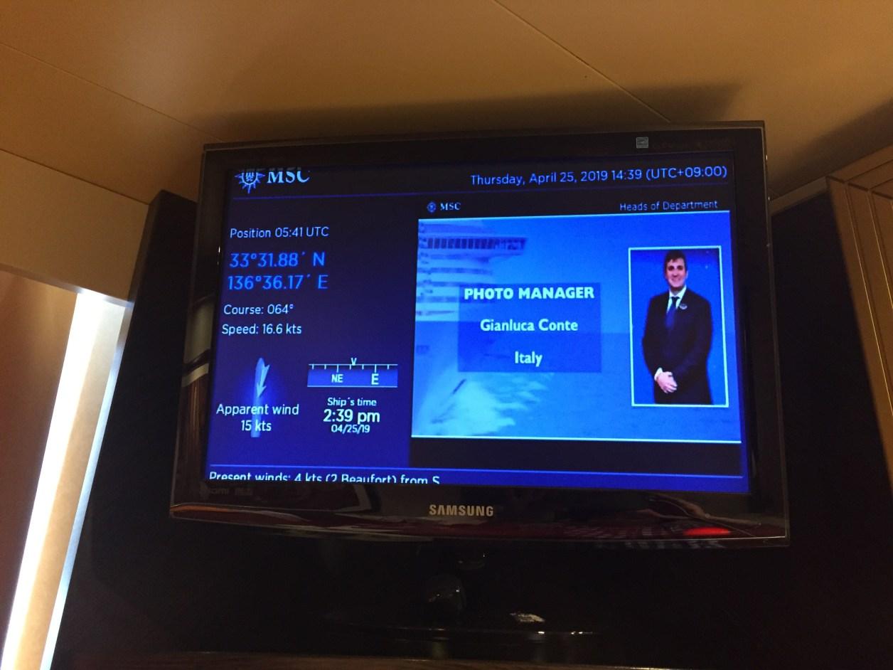 mscスプレンディダのテレビ