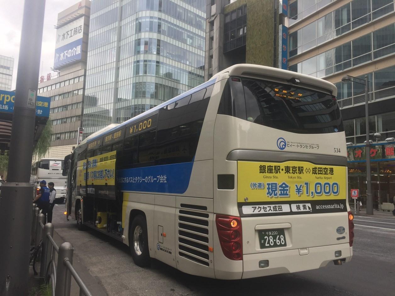 格安高速バスアクセス成田のバス