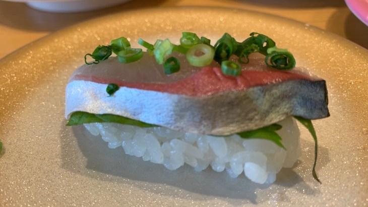 築港寿司の生サバ